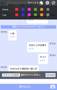 screenshotshare_20140817_103026