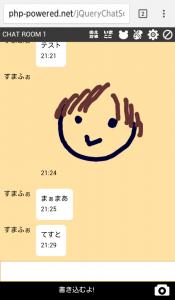 screenshotshare_20150124_212951